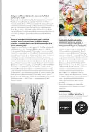 Kaufland - promo începând de la 01.06.2020 până la 31.08.2020 - pagină 42.